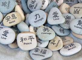 Multiple small pebble stones each with an inspiring word